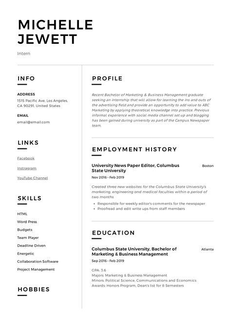 resume for internships