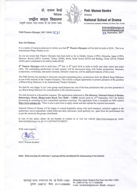 Invitation letter to chief guest for sports day georgetown invitation letter to chief guest for sports day singapore national olympic council snoc stopboris Gallery
