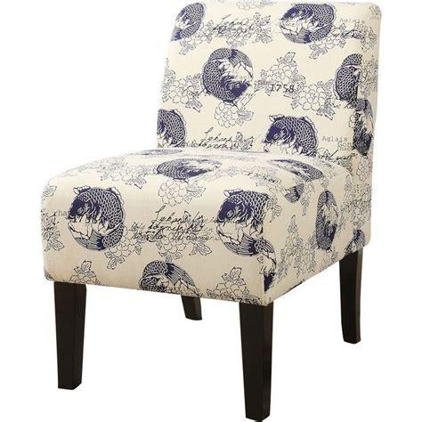 Javion Slipper Chair