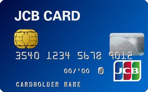 Jcb Credit Card Australia Credit Card Wikipedia