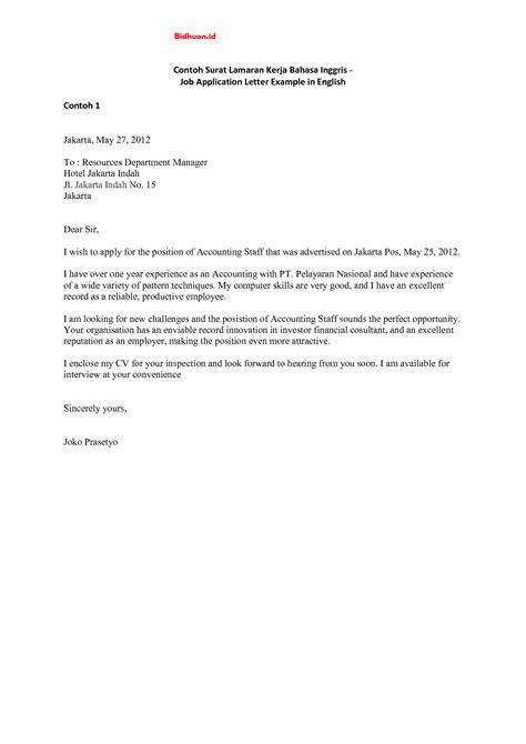Job Application Letter Dan Terjemahannya Resume Building
