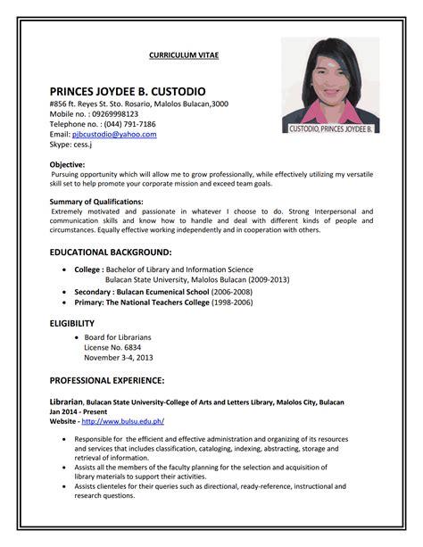 sample resume for waiter