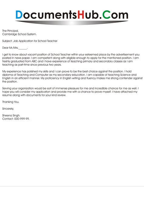 Teacher Job Application Letter In English Free Letter Sample Download