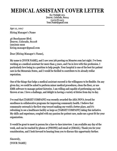 job cover letter medical assistant medical assistant cover letter sample cover letter for medical assistant - Sample Cover Letter For Medical Assistant
