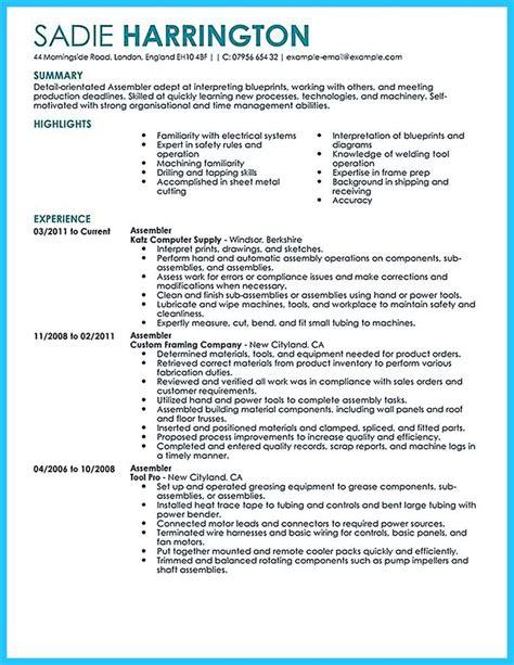 job description for busser