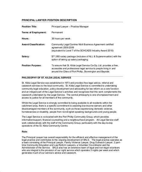 job description of a attorney general illinois attorney general job opportunities