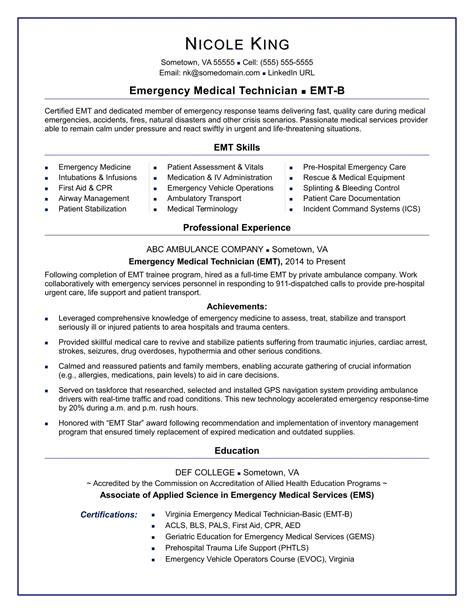 sample emt resume