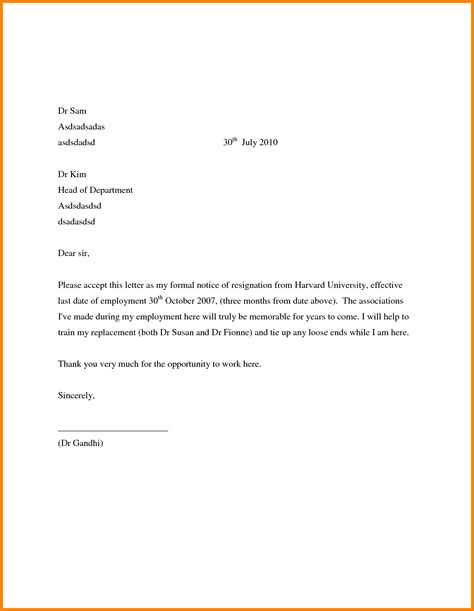 Job Resignation Letter Free Sample Free Sample Resignation Letter Job Interviews