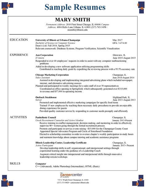 job resume college student best college resumes collegegrad