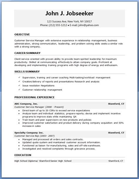 Job Resume Format For Freshers Pdf Download Sample Resume Format Free Sample Resume Formats