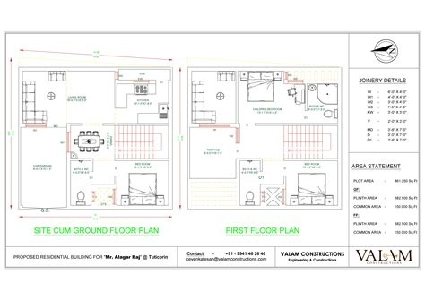 Joinery Plans