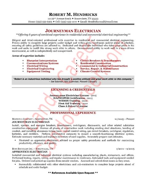 sample resume for electrician resume templates entry level industrial electrician resume industrial electrician industrial electrician resume - Industrial Electrician Resume Sample