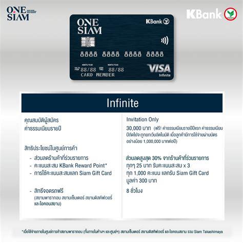 Kbank Credit Card Application Apply Online For A Credit Card Standard Bank