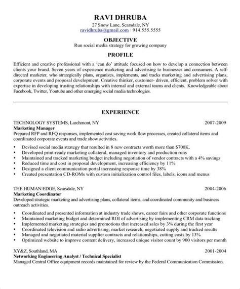 key accomplishments resume examples