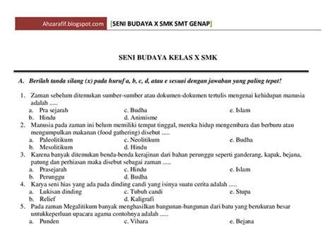 Soal Cpns 2017 Twk Kisi Kisi Soal Cpns Tkd Tkb Dan Try Out Cat 2017