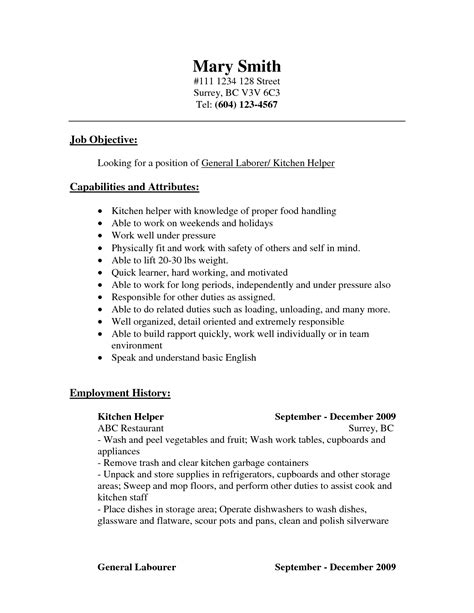 kitchen position resume letter asking experience certificate