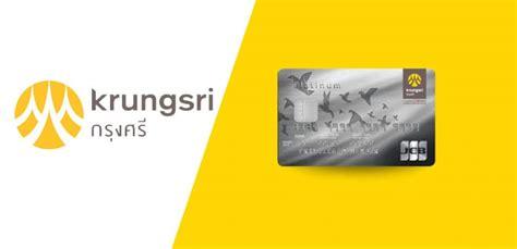 Krungsri Credit Card Cash Back Jcb Platinum Krungsri Credit Card