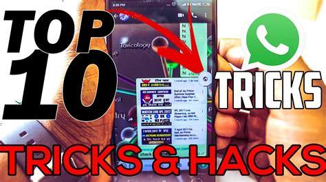 Latest Credit Card Hack Whatsapp Hack 2017 Latest Hacking Softwares