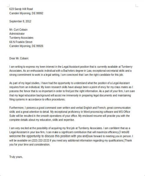 cover letter legal secretary legal assistant cover letter sample