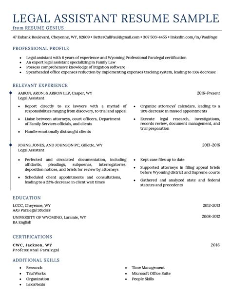 law assistant resume sample legal assistant resume sample job interview career guide