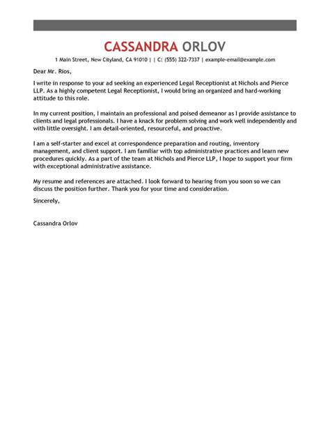 Legal Cover Letter Samples Email Cover Letter Samples Legal Jobs Recruiting News