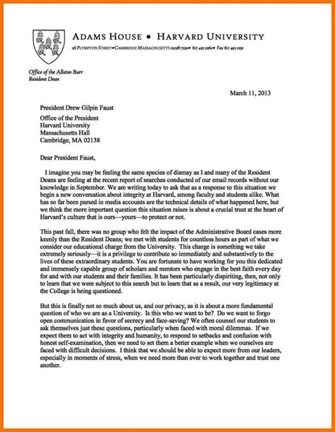 College suspension appeal letter dear mr letter college suspension appeal letter letter of appeal for readmission to college thecheapjerseys Choice Image