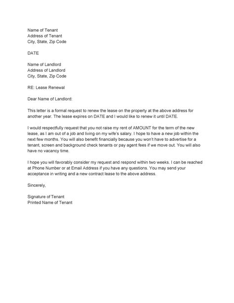 letter of contract non renewal sample nonrenewal letter