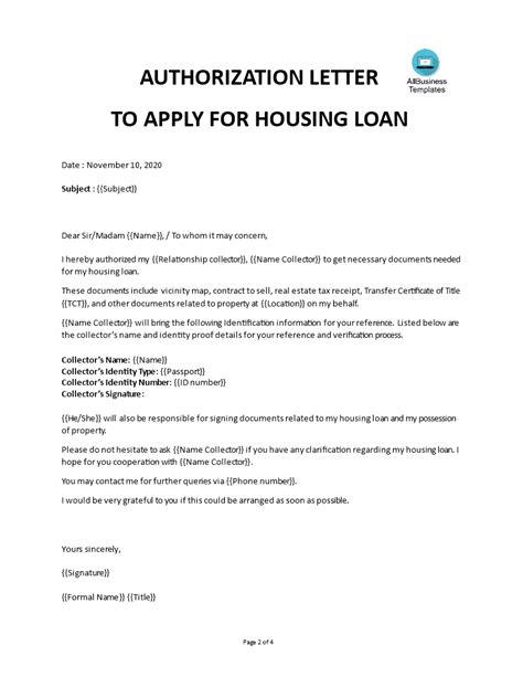 loan agreement sample letters