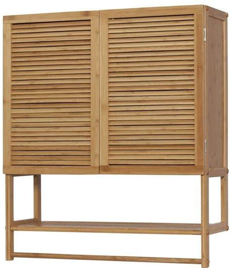 Louver 24 W x 28 H Cabinet