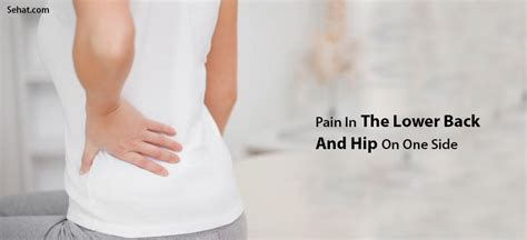 lower back causes hip pain