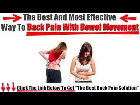 lower back pain bowel movement