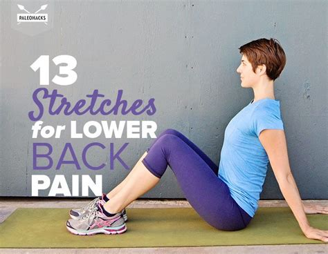 lower back pain from stretching skin