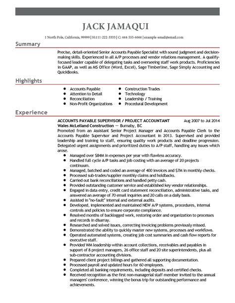 manager accounts payable resume accounts payable manager sample resume accountingjobstoday - Accounts Payable Sample Resume
