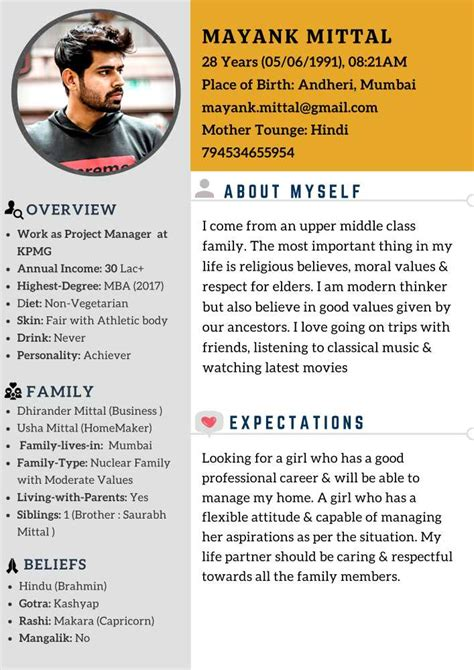 resume format for marriage spotlight format 71191 kb spotlight