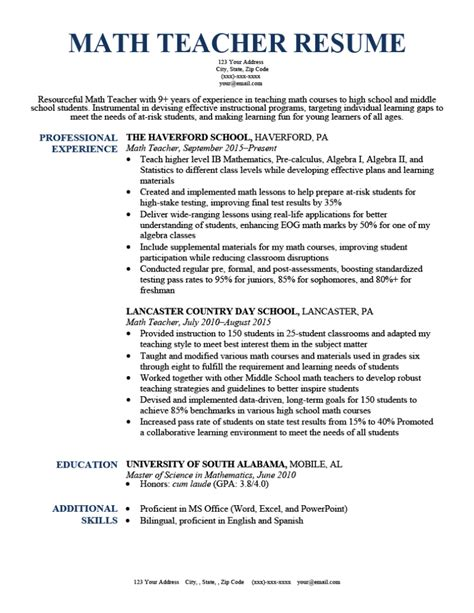 math tutor resume sample tutor resumes resume samples mightyrecruiter - Math Tutor Resume Sample