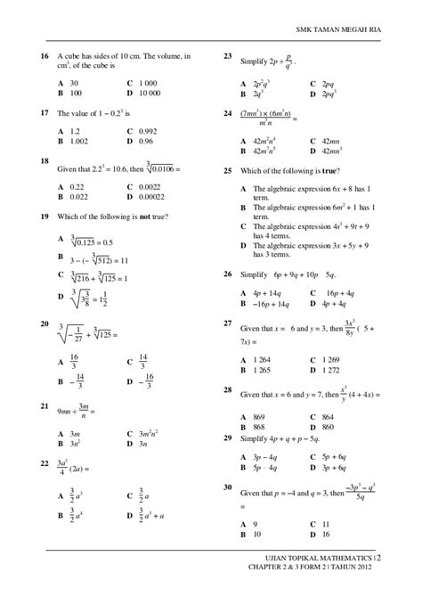 mathematics exercise form 1 and 2