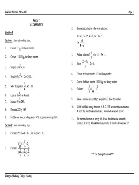 mathematics exercise form 1 online