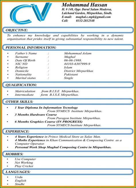 Model Resumes Network Administrator Resume Sample Resume Ideas
