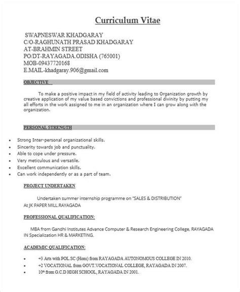 mba fresher resume sample india 40 sample resume formats free download for freshers any - Sample Resume For Mba Fresher