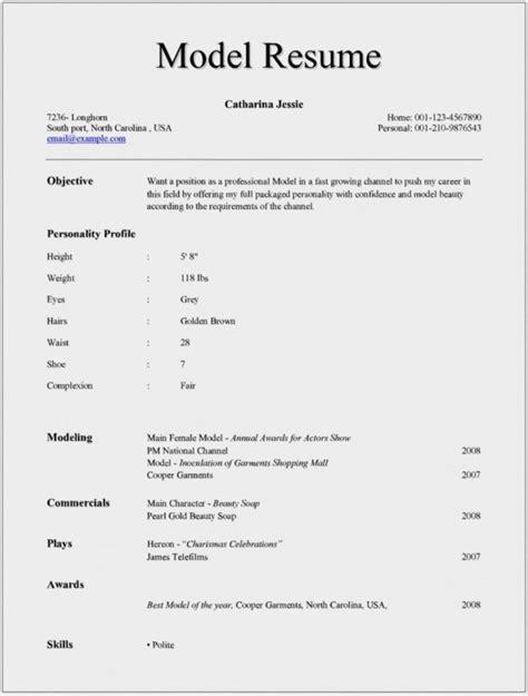 modeling beginner resume