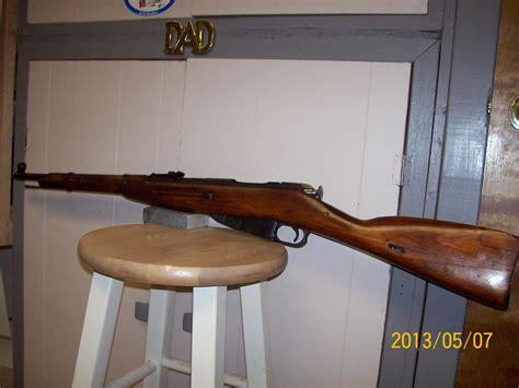 Gunkeyword Mosin Nagant Buds Gun Shop.