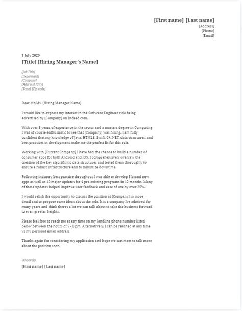 software engineering cover letter - zrom.tk