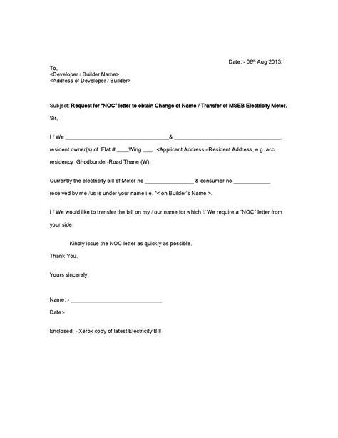 noc certificate format