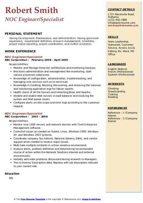 Noc Specialist Resume Resume Sample Barista