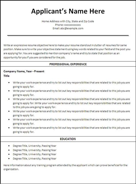 short sale assistant resume nursing resume templates free nursing assistant resume templates nursing resume templates nursing