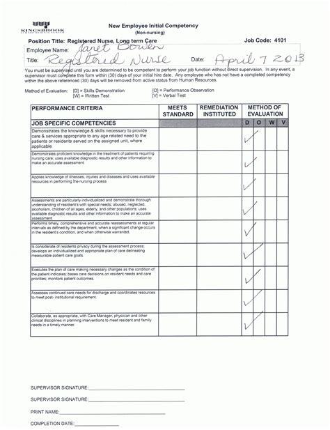nursing skills to list on resume