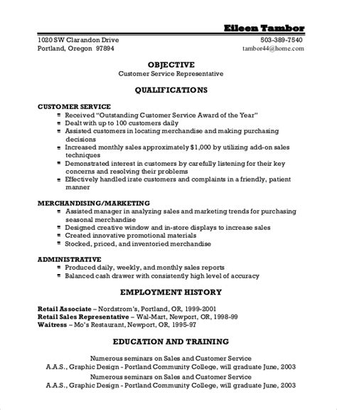 objective for graduate school resumes