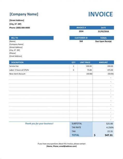 office 2007 calendar template