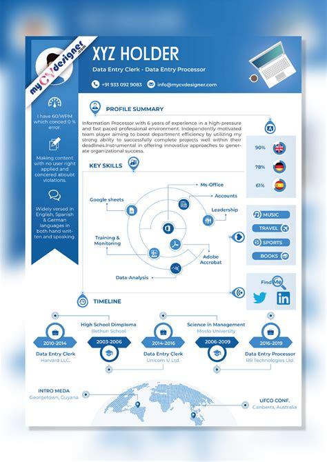 online infographic resume builder infographic resume builder paango - Infographic Resume Builder