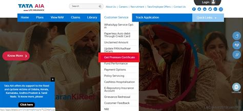 Tata Credit Card Atm Pin